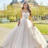 bruidsmode almere